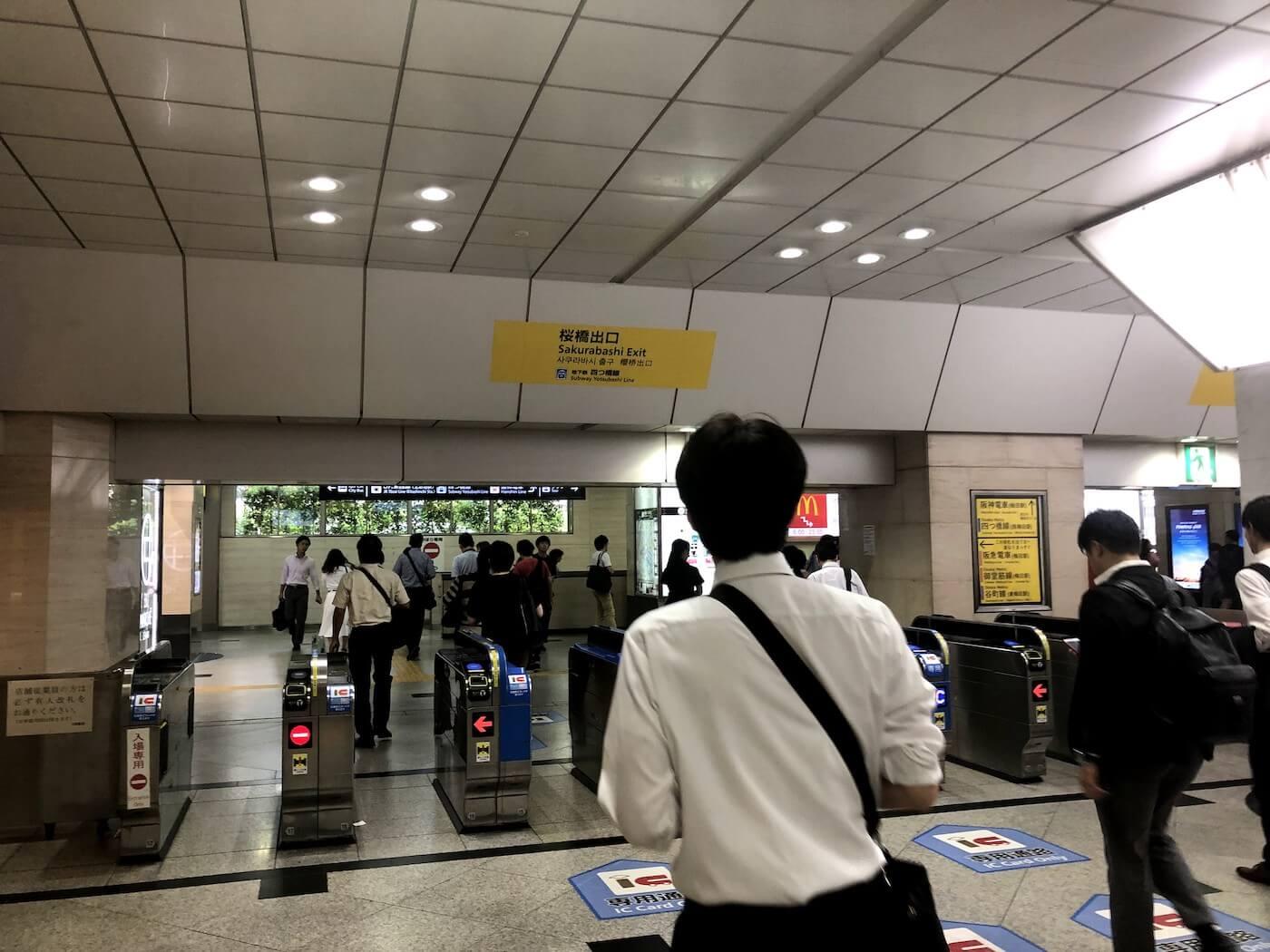大阪駅からFLALUクリニック1