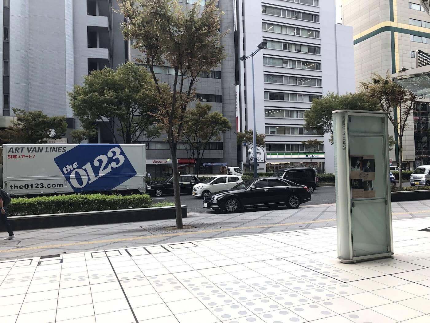 大阪駅からFLALUクリニック27