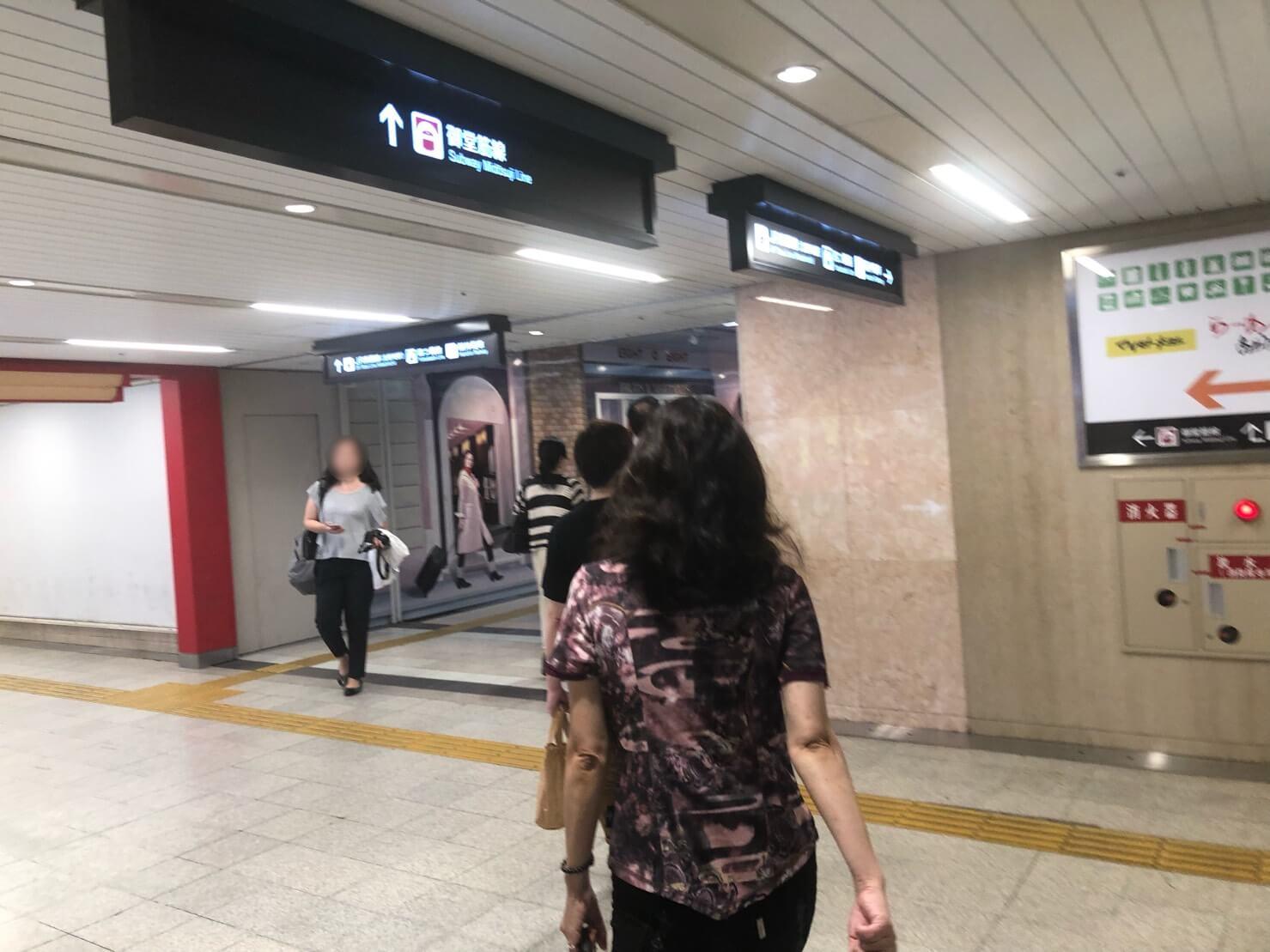 大阪駅からFLALUクリニック_顔修正4