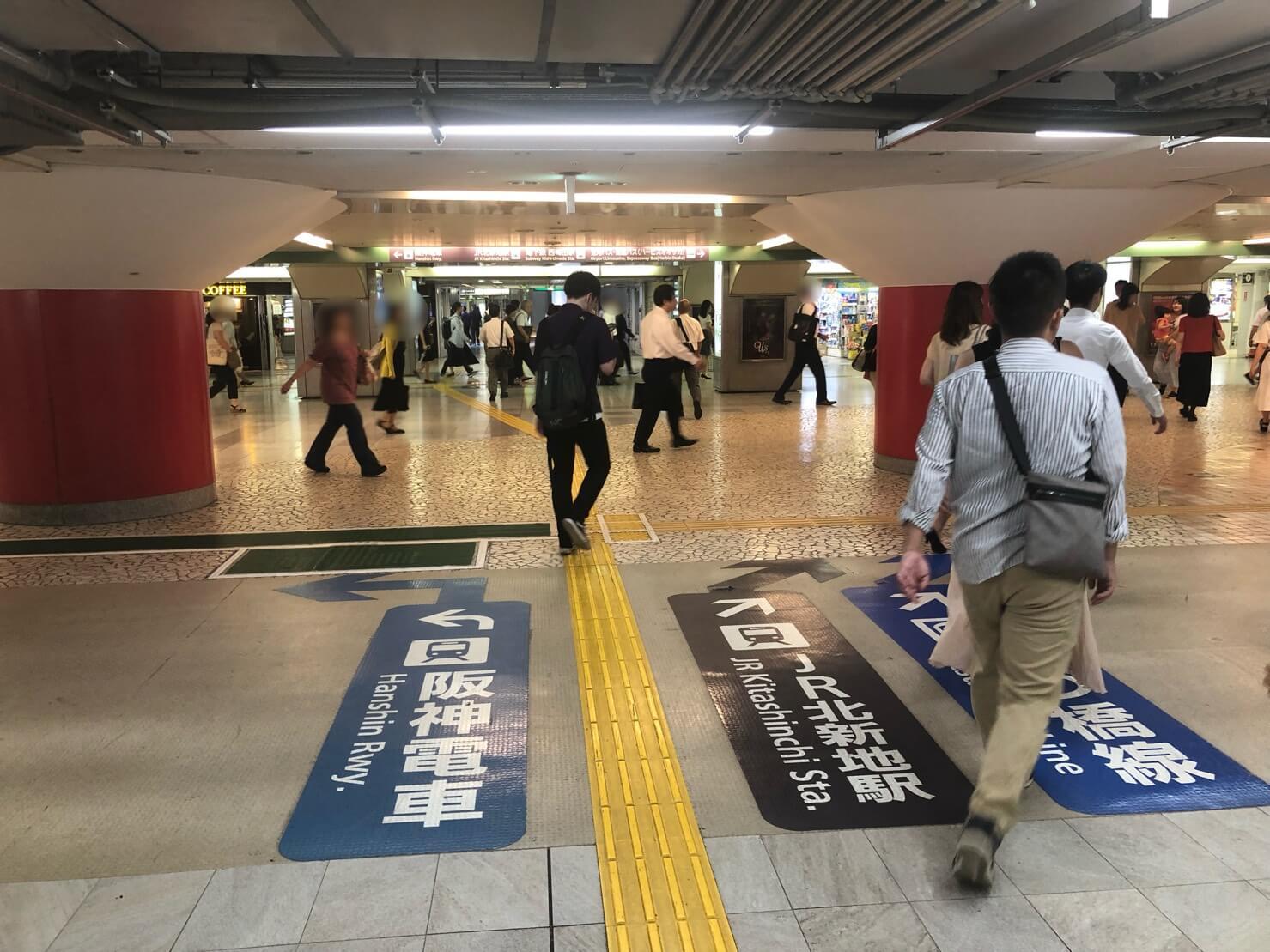 大阪駅からFLALUクリニック_顔修正8